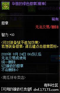 QQ截图20190830183830.png