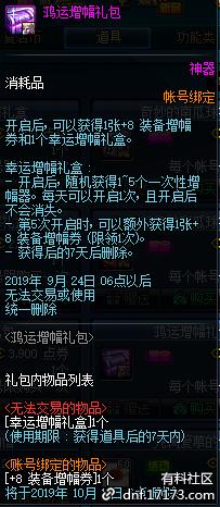 QQ截图20190830183932.png