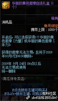 QQ截图20190830183846.png