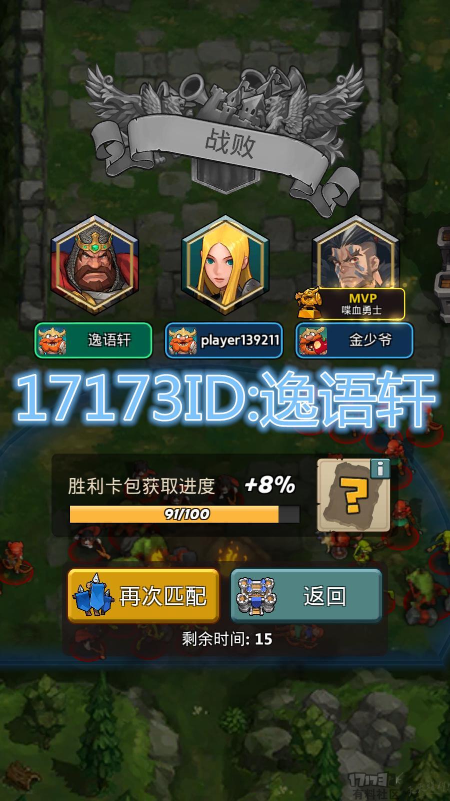 Screenshot_2019-09-05-19-35-30_副本.jpg