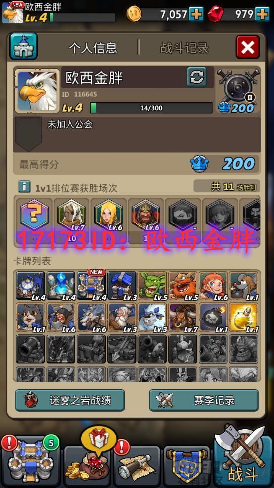 jp113331.jpg