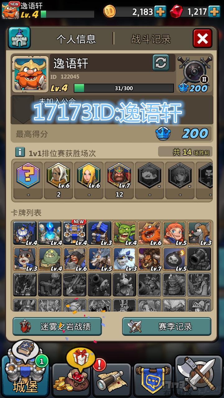 Screenshot_2019-09-06-09-41-39_副本.jpg