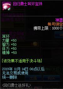 QQ截图20190907022751.png