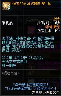 QQ截图20190907023411.png