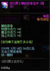 QQ截图20190907022740.png