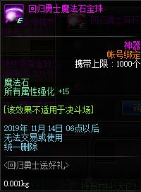 QQ截图20190907022813.png