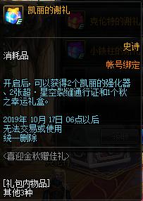 QQ截图20190907021551.png