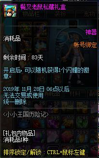 QQ截图20190907021309.png