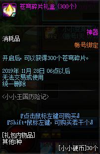 QQ截图20190907021356.png