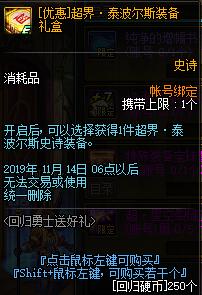 QQ截图20190907022619.png