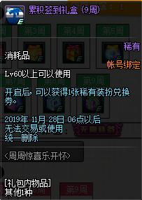 QQ截图20190907021912.png