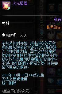 QQ截图20190907022153.png