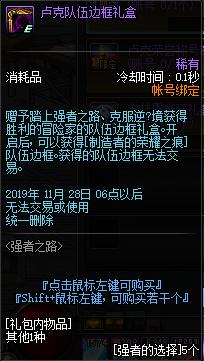 QQ截图20190907023508.png