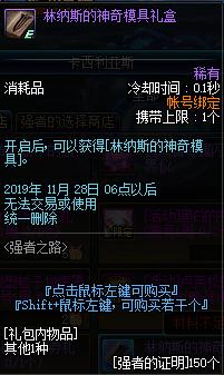 QQ截图20190907023405.png