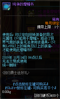 QQ截图20190907022634.png