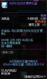 QQ截图20190907023359.png