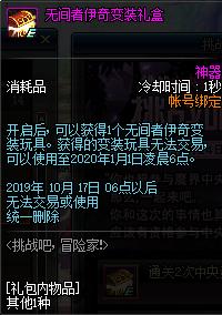 QQ截图20190907021448.png