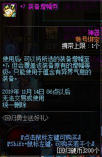 QQ截图20190907022645.png