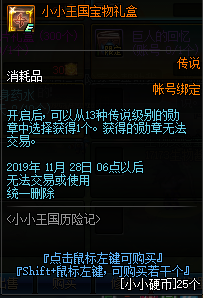 QQ截图20190907021349.png