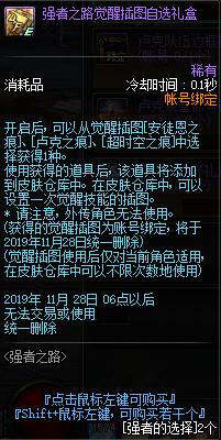 QQ截图20190907023451.png