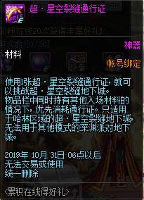 QQ截图20190907021731.png
