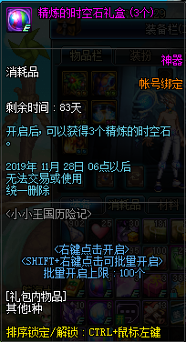 QQ截图20190907021303.png