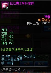QQ截图20190907022818.png