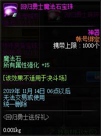 QQ截图20190907022746.png