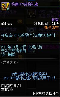 QQ截图20190907023457.png