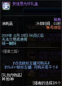 QQ截图20190907023535.png