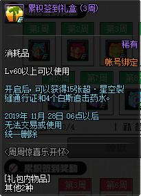 QQ截图20190907021902.png