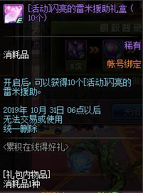QQ截图20190907021717.png