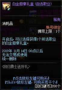 QQ截图20190907022640.png
