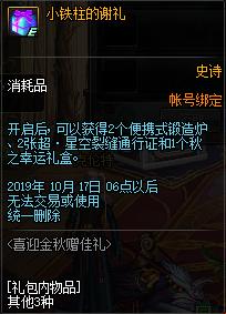 QQ截图20190907021628.png
