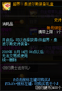 QQ截图20190907022625.png