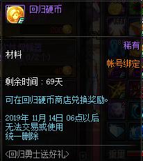 QQ截图20190907022613.png