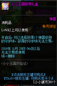 QQ截图20190907021342.png