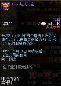 QQ截图20190907023809.png