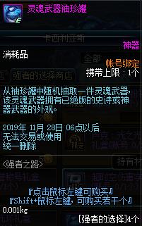 QQ截图20190907023541.png