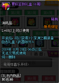 QQ截图20190907021907.png