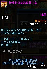 QQ截图20190907022707.png