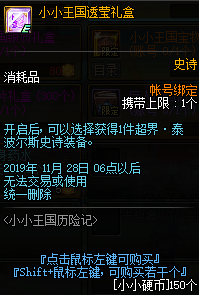 QQ截图20190907021336.png