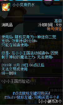 QQ截图20190907021410.png