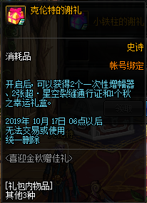 QQ截图20190907021622.png