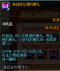 QQ截图20190907021532.png