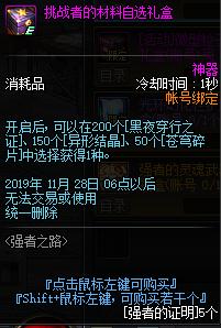 QQ截图20190907023351.png