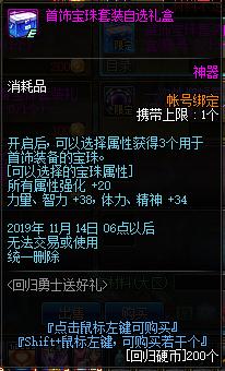 QQ截图20190907022651.png