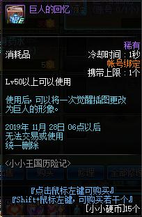 QQ截图20190907021403.png