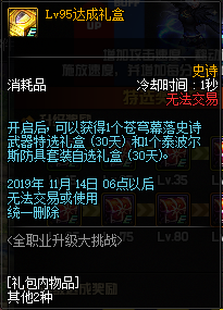 QQ截图20190907023846.png