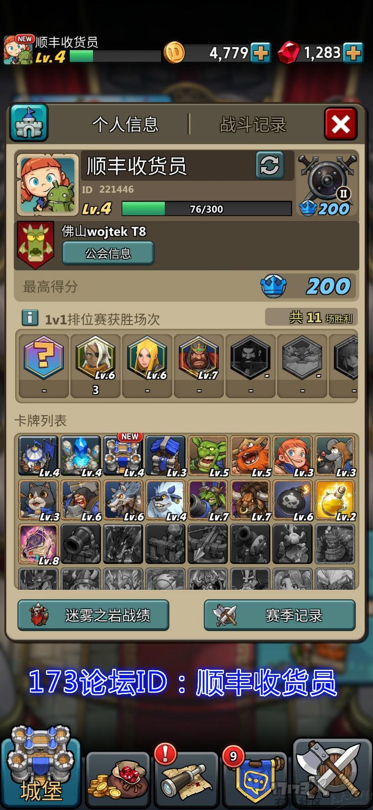 173_meitu_2.jpg